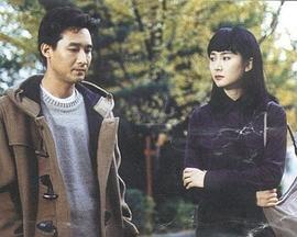 英雄神话1997