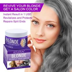 Purc roxo máscara de cabelo hidratante manteiga copo suave condicionador reparos frizzy reparação danos cabelo couro cabeludo tratamentos tslm1