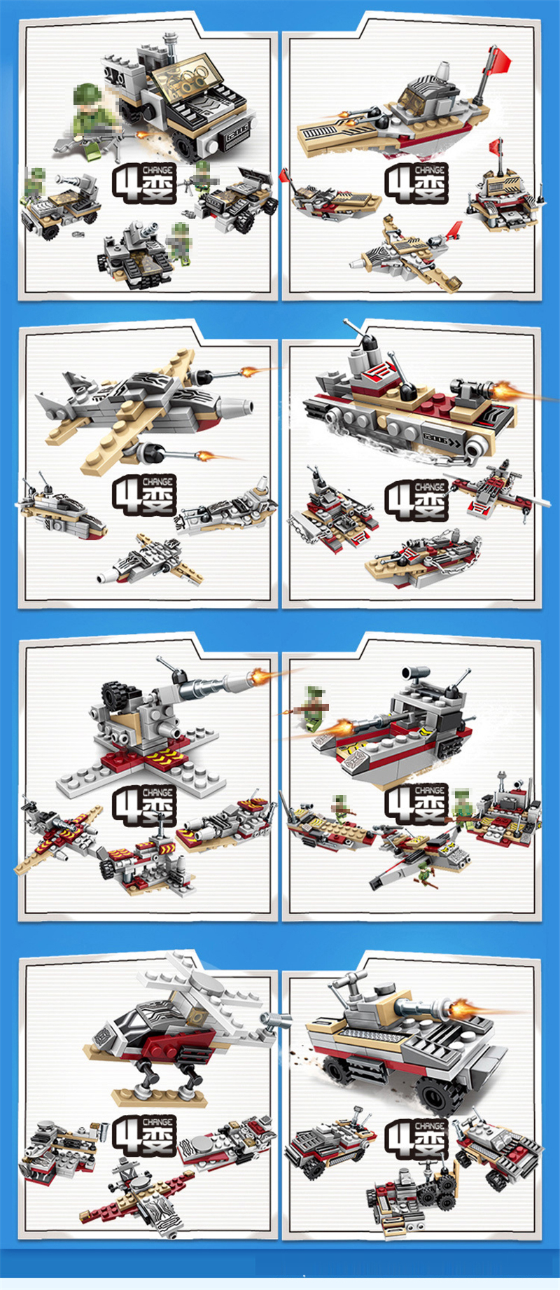Toys For Children Compatible With LegoINGlys Battleship 502+PCS  8 IN 1 Warship Building Blocks Military Bricks With Mini Figure (3)