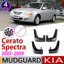 4 PCS Front Rear for KIA Cerato Spectra LD 2007 2008 2009 Car Mudflaps Fender Mud Flaps Guard Splash Flap Mudguards Accessories