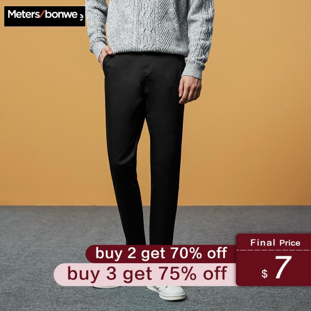 METERSBONWE Men Pants Spring Summer Korean Tide Chic Slim Fit Chinos Fashion Male Brand Trousers
