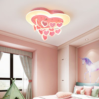 Нордический Романтический кулон сердце современная светодиодная Люстра потолочная Свадебная детская для девочек комната принцесса спаль