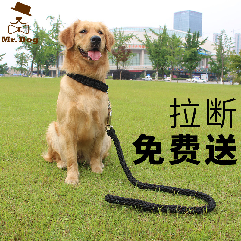 Medium Large Dog Dog Dog Rope Neck Ring Dog Pendant Sub-P Pendant Hand Holding Rope With Golden Retriever Labrador Supplies