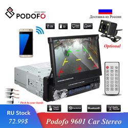 Podofo Car Stereo Audio Radio Bluetooth 1DIN 7 HD Retractable Touch Screen Monitor MP5 Player SD FM USB Rear View Camera