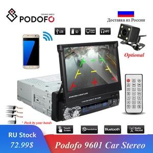 "Podofo Car Stereo Audio Radio Bluetooth 1DIN 7"" HD Retractable Touch Screen Monitor MP5 Player SD FM USB Rear View Camera(China)"