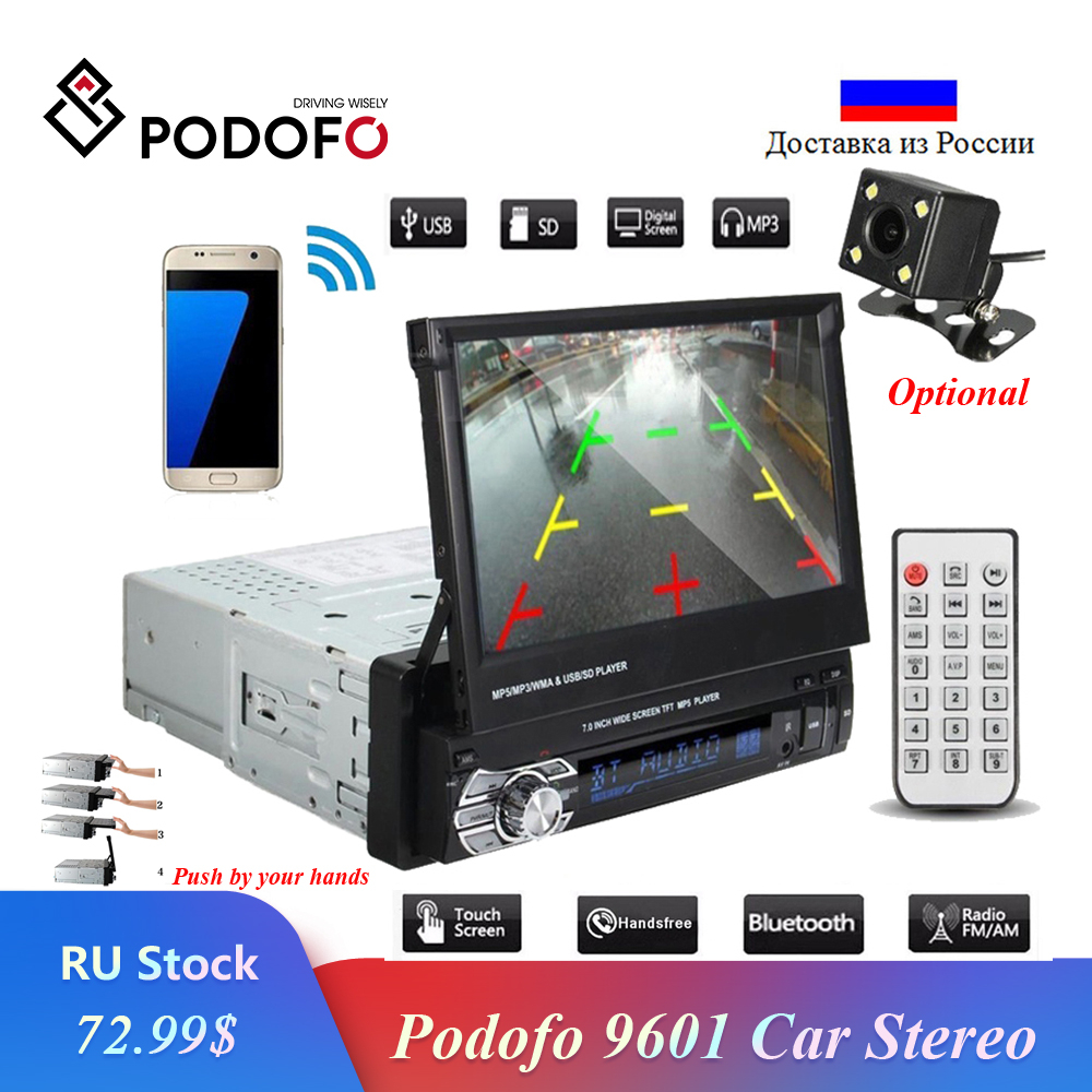 Podofo Car Stereo Audio Radio Bluetooth 1DIN 7 HD Retractable Touch Screen Monitor MP5 Player SD FM USB Rear View Camera image