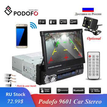 """Radio de Audio estéreo para coche Podofo Bluetooth 1DIN 7 """"HD Monitor de pantalla táctil retráctil reproductor MP5 SD FM USB cámara de visión trasera"""