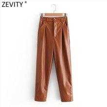 Zevity yeni kadın moda katı rahat cepler PU deri Harem pantolon şık fermuar Fly pantolon Femme Pantalones Mujer pantolon P978