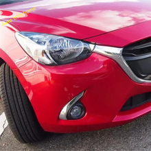 Lapetus Exterior Refit Kit Fit For Mazda 2 Demio 2015 - 2019 ABS Chrome Front Fog Lights Lamp Eyebrow Strip + Ring Cover Trim