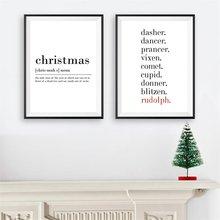 Рождественская Картина на холсте фотография для дома дизайн