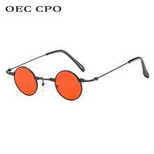 Eski erkek güneş gözlüğü kadın Retro Punk tarzı küçük yuvarlak Metal çerçeve renkli Lens güneş gözlüğü moda gözlük Gafas sol mujer