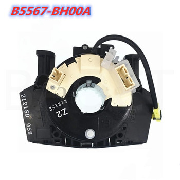 Nowy wysokiej jakości B5567-BH00A dla Nissan Qashqai JJ10E J10E Qashqai + 2 B5567BH00A tanie i dobre opinie CN (pochodzenie) B5567-BH00A B5567BH00A MIXTURE Nissan Qashqai JJ10E J10E Qashqai+2