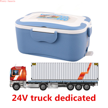 24V/12V truck car electric heating lunch box Stainless steel liner