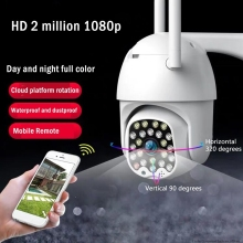 Hd 1080P Camera 21 Lights Network Wifi Dual Light Audio Home Outdoor Smart Waterproof