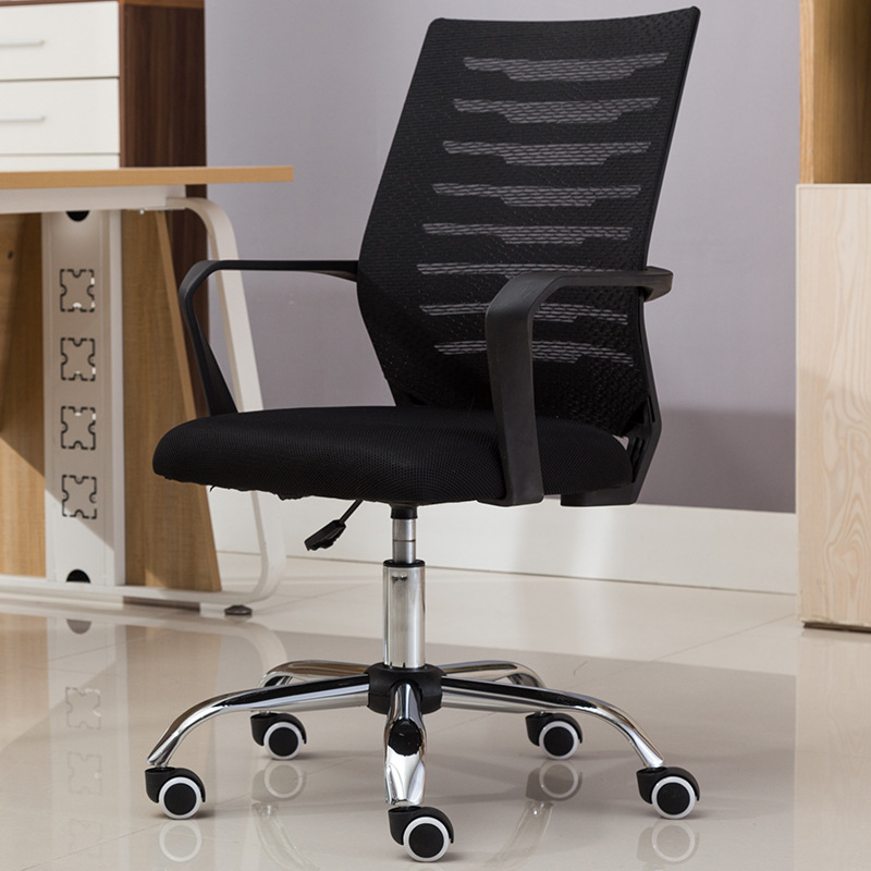 Computer Chair Household Meeting Office Chair Lift Swivel Desk Chair Student Net Cloth Chair In Dormitory Office Furniture