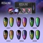 ROSALIND Shiny 9D Ca...