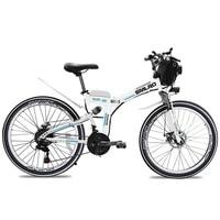 MX300 Wholesale china folding electric mountain bike for adults