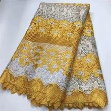 Французская кружевная ткань с бисером и камнями желтая кружевная ткань tissu dentelle Африканский кружевной материал Вышитая Ткань 5 ярдов/комплект