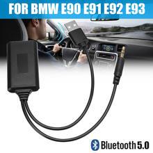 Для bmw e90 e91 e92 e93 адаптер bluetooth радио aux Беспроводной