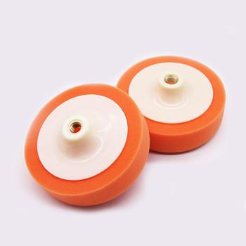 5 Cal 125mm Auto polerowanie samochodów Pad dla polerka gąbka koła woskowanie pomarańczowy samochód akcesoria tarcza do polerowania Wash konserwacja tanie i dobre opinie NoEnName_Null