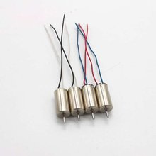 NEW! 4pcs RC Drone Motors CCW CW Engine Motor Drone Replacement Spare Parts for