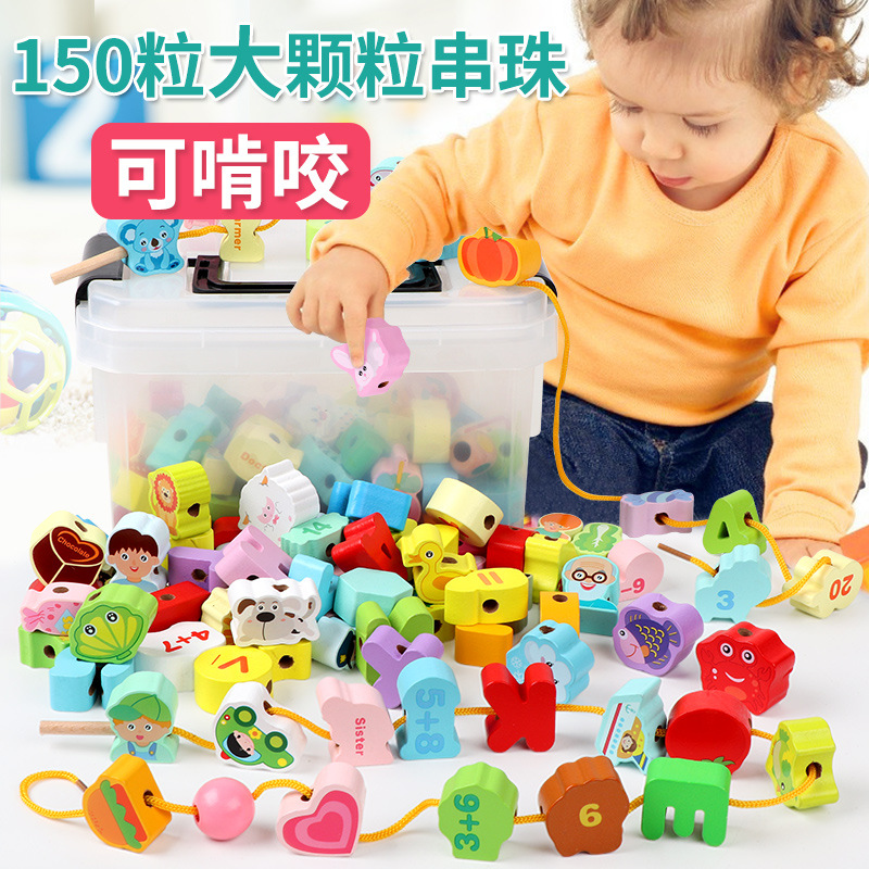 CHILDREN'S Building 150 Pills Early Education With Numbers & Vegetable Animal Matching Threading Wear Beads Barrel Baby Toy