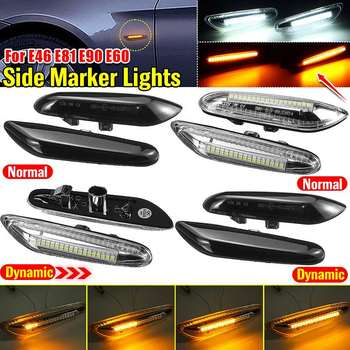 2pcs Dynamic Flowing LED Turn Signal Side Marker Light Blinker Lamp for BMW E46 E60 E61 E90 E91 E81 E82 E88 X3 X1