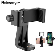 Phone Tripod Mount Adapter Rotatable Bracket Cell Phone holder Vertical Tripod for phone Samsung Tripod Stand NEW