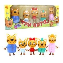 2019 جديد حار 5 قطعة سعيد ثلاثة هريرة الروسية عمل الشكل لعبة طفل القطط e القط نموذج دمية طفل لعبة الأطفال هدية الكريسماس