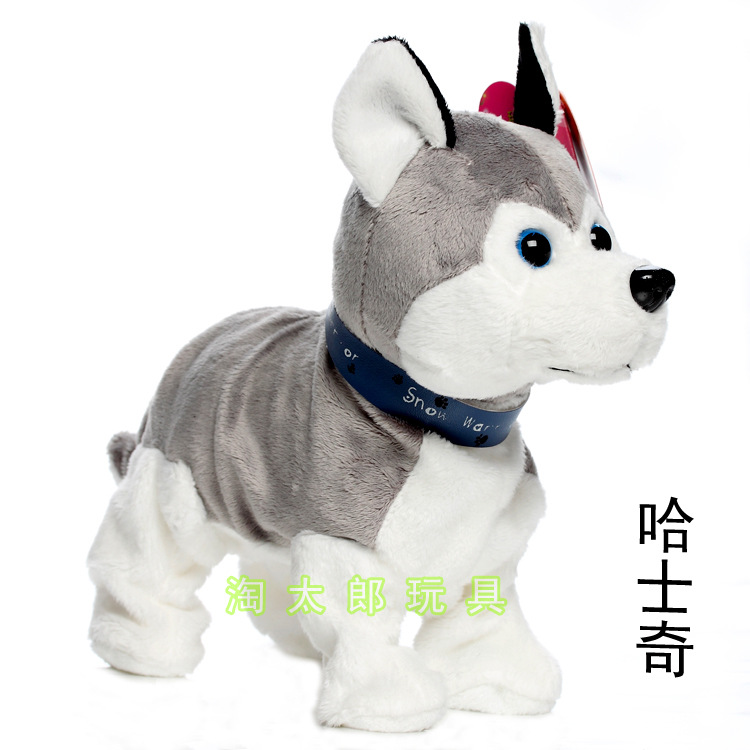 Sound Control Electronic Robot Dogs Electronic Pets Bark Stand Walk Cute Interactive Toys Plush Husky Toys For Children Gifts