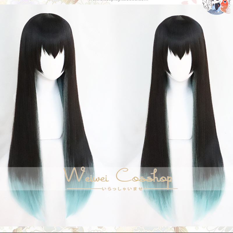 Demon Slayer Tokitou Muichirou Cos Wig 80cm Long Heat Resistant Hair Cosplay Costume Wigs + Free Wig Cap