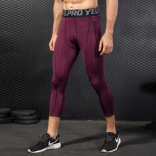 EU Size Men Long Johns Thin Elastic Line Pants Male Fashion Long Johns Underpants Compression Leggings Tight Cropped Trousers
