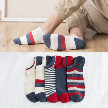 5 Pairs High Quality Business Men's Sock Spring Summer Casual Breathable Striped Patchwork Ankle Socks Gifts for Men Meias - discount item  16% OFF Men's Socks