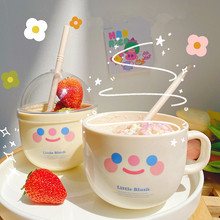 Ins Korea Creative Sippy Cup Plastic Mug Cute Smile Fruit Salad Cups And Mugs Breakfast Milk Bottle Kitchen Tableware Drinkware