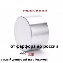 1 шт неодимовый магнит 40 х20 мм 50 х30