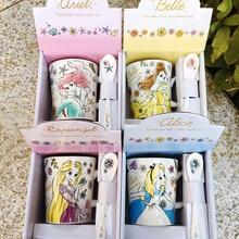 Мультяшная милая маленькая Русалочка Ариэль Алиса Рапунцель Принцесса фарфоровая керамическая кружка для чая кофе чашка подарок