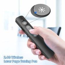 Powerpoint Presentation Pointer Clicker Red Light Lithium Battery Pointer 2.4GHZ Wireless PPT Slide Flip Pen