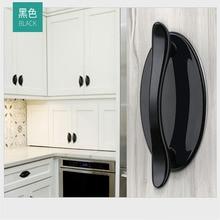 Glass Window Cabinet Drawer pulls handles  Sliding Door Handles free punching furniture handle
