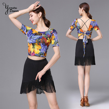 2 Pcs/Set New Latin Dance Tassel Skirt Black Fashion Sexy Art Print Dance Tops Short Sleeve Backless Lacing Dance Top for Latin