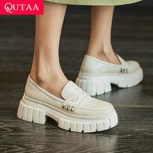 QUTAA 2021 platforma wiosna jesień dorywczo okrągłe Toe kobiece pompy prawdziwej skóry mody kwadratowych szpilki kobiet buty rozmiar 34-39