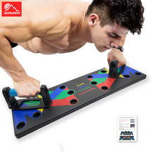 Men Women 9 in 1 Push up Rack Board Exercise Training Push-up Stands Body Building Home Fitness Equipment