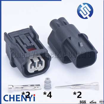 2 sets 2 Pin way HV 040 Male Female Auto Connector ABS Sensor Plug Press Switch Ignition Coil For Hondas 6189-7036 6189-6905 image