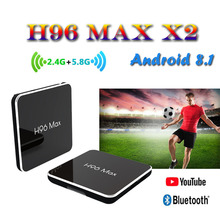 Brasil tv set top box Amlogic S905X2 4GB 64GB android H96 MAX X2 H.265 1080p USB3.0 smart boxes dazn x96 max