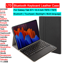 Bluetooth Keyboard Mouse Case For Samsung Galaxy Tab S7+ 12.4 inch T970 T975 Tablet Case Touchpad Russian Arabic Hebrew Keyboard