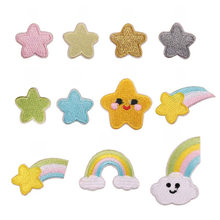 Mooie Star Rainbow Cloud Geborduurde Patch Voor Kleding Stok Op Parches Ropa Applicaties Jacket Patchwork Cap Schoenen Decor Badge(China)