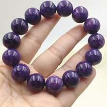 Мужской и женский браслет из натурального фиолетового шароита