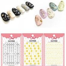 Японский стиль официальный веб-сайт Стиль Знаменитостей 3D наклейки для ногтей с резиновой клейкой этикеткой Окаймленный дизайн Haxx08-022