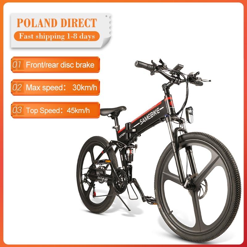 [EU Direct] SAMEBIKE LO26 500W Folding Electric Bike 48V 10.4AH 26in Moped Electric Bicycle 30km/h Max Speed Spoke wheel E-bike