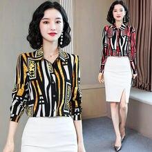 Корейские модные шелковые женские блузки атласная рубашка с