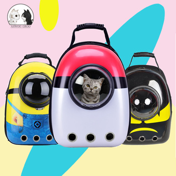 Cartoon Pet Dog Cat Backpack Travel Cat Carrier Kawaii Double Shoulder Bag Space Capsule Cat Backpack for Bag Small Pet Handbag 1